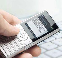mobileTan_Commerzbank
