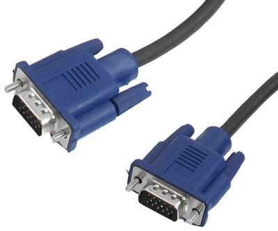 VGA zu VGA Kabel 0,6m 60cm