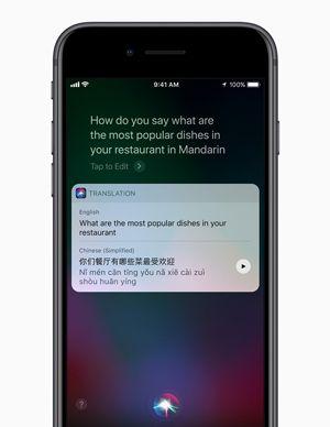iOS_11_apple-2017-09