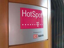 hotspot_bahn